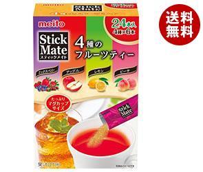 【送料無料】名糖産業 スティックメイトフルーツアソート 24P×6箱入 ※北海道・沖縄・離島は別途送料が必要。
