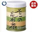 【送料無料】不二食品 不二の昆布茶 70g缶×6個入 ※北海道・沖縄・離島は別途送料が必要。
