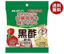 【送料無料】メロディアン 黒酢飲料希釈用 りんご味 10ml×4個×10袋入 ※北海道・沖縄・離島は別途送料が必要。