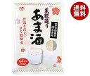 【送料無料】伊豆フェルメンテ 米糀造りあま酒 (50g×4袋)×12袋入 ※北海道・沖縄・離島は別途送料が必要。