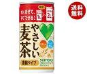 送料無料 サントリー GREEN DAKARA(グリーン ダカラ) やさしい麦茶 濃縮タイプ 180g缶×30本入 ※北海道・沖縄・離島は別途送料が必要。