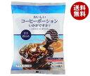 送料無料 やまと蜂蜜 おいしいコーヒーポーションいかがですか? 甘さ控えめ 19g×8個×10袋入 ※北海道・沖縄・離島は別途送料が必要。