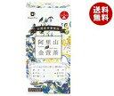 【送料無料】Tokyo Tea Trading Mug&Pot 阿里山金萱茶 2g×10P×12箱入 ※北海道・沖縄・離島は別途送料が必要。