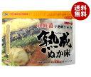 送料無料 コーセーフーズ 熟成ぬか床 1kg×10袋入 ※北海道・沖縄・離島は別途送料が必要。