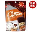 送料無料 井村屋 Choco-an(チョコアン) プレーン 42g(14g×3本)×20袋入 ※北海道・沖縄・離島は別途送料が必要。