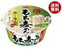 送料無料 エースコック すこやか和膳 もち麦めん 鶏だしと柚子胡椒 74g×12個入 ※北海道・沖縄・離島は別途送料が必要。