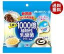 ショッピングクリーム 送料無料 【2ケースセット】メロディアン 1個で1000億個 植物性乳酸菌 クリーム味 (4.5ml×7個)×20袋入×(2ケース) ※北海道・沖縄・離島は別途送料が必要。