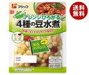 送料無料 フジッコ アレンジひろがる4種の豆水煮 132g×12袋入 ※北海道・沖縄・離島は別途送料が必要。