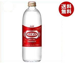 【送料無料】アサヒ飲料 ウィルキンソン タンサン...の商品画像