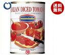 【送料無料】モンテ物産 モンテベッロ ダイストマト 400g缶×24個入 ※北海道・沖縄・離島は別途送料が必要。