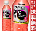 【送料無料】キリン アミノサプリC 555mlペットボトル×24本入 ※北海道・沖縄・離島は別途送料が必要。