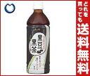 【送料無料】アサヒ飲料 黒豆黒茶 500mlペットボトル×24本入 ※北海道・沖縄・離島は別途送料が必要。
