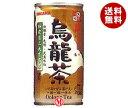 送料無料 サンガリア 一休茶屋 おいしい烏龍茶 190g缶×30本入 ※北海道・沖縄・離島は別途送料が必要。