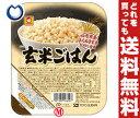 【送料無料】東洋水産 玄米ごはん160g×20(10×2)個入 ※北海道・沖縄・離島は別途送料が必要。