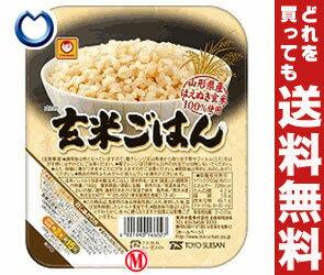 【送料無料】東洋水産 玄米ごはん 160g×20(10×2)個入 ※北海道・沖縄・離島は別途送料が必要。