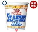 【送料無料】日清食品 カップヌードル シーフードヌードル ミニ 38g×30(15×2)個入 ※北海道・沖縄・離島は別途送料が必要。