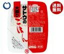 【送料無料】【2ケースセット】サトウ食品 サトウのごはん 新潟県産コシヒカリ 大盛り