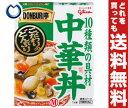 【送料無料】【2ケースセット】グリコ DONBURI亭 中華丼 210g×30個入×(2ケース)