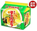 【送料無料】明星食品 チャルメラ 塩ラーメン 5食パック×6個入 ※北海道・沖縄・離島は別途送料が必要。