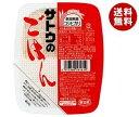 【送料無料】【2ケースセット】サトウ食品 サトウのごはん 新潟県産コシヒカリ 200g×20個入×(2ケース) ※北海道・沖縄・離島は別途送料が必要。