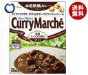 【送料無料】【ボール販売】ハウス食品 カレーマルシェ 辛口 200g×10個入