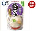 【送料無料】【2ケースセット】味の素 味の素KKおかゆ 白がゆ 250gパウチ×27(9×3)袋入×(2ケース) ※北海道・沖縄・離島は別途送料が必要。