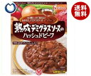 【送料無料】ハウス食品 熟成デミグラスソースのハッシュドビーフ 210g×30個入 ※北海道・沖縄・離島は別途送料が必要。