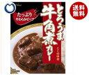 【送料無料】【2ケースセット】ハウス食品 とろうま牛角煮カレー こくの中辛 210g×30個入×(2ケース) ※北海道 沖縄 離島は別途送料が必要。