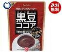 【送料無料】ハウス 黒豆ココア パウダー 234g×40袋入 ※北海道・沖縄・離島は別途送料が必要。