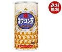 送料無料 【2ケースセット】発酵ウコン純発酵ウコン茶 190g缶×30本入×(2ケース) ※北海道・沖縄・離島は別途送料が必要。