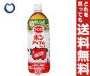 【送料無料】えひめ飲料 POM(ポン) アップルジュース 100% 1L(1000ml)ペットボトル×12(6×2)本入 ※北海道・沖縄・離島は別途送料が必要。