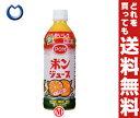 【送料無料】えひめ飲料 POM(ポン) ポンジュース 500mlペットボトル×24本入 ※北海道・沖縄・離島は別途送料が必要。