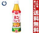 【送料無料】【2ケースセット】えひめ飲料 POM(ポン) ポンジュース350mlペットボトル×24本入×(2ケース) ※北海道・沖縄・離島は別途送料が必要。
