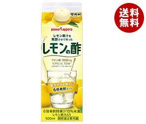 【送料無料】【2ケースセット】ポッカサッポロ レモン酢 450ml瓶×12本入×(2ケース) ※北海道・沖縄・離島は別途送料が必要。