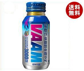 【送料無料】明治 ヴァーム 200mlボトル缶×30本入 ※北海道・沖縄・離島は別途送料が必要。