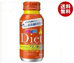 【送料無料】明治 ヴァーム ダイエット 200mlボトル缶×30本入 ※北海道・沖縄・離島は別途送料が必要。