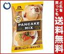 【送料無料】森永製菓 パンケーキミックス 600g(150g×4袋)×12袋入 ※北海道・沖縄・離島は別途送料が必要。