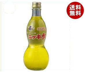 【送料無料】ハタ鉱泉 ニッキ水(黄) 120ml...の商品画像