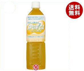 【送料無料】【2ケースセット】宝積飲料 とろみスポリカ 900mlペットボトル×12本入×(2ケース) ※北海道・沖縄・離島は別途送料が必要。