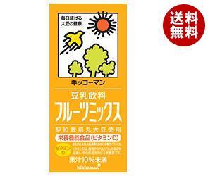 【送料無料】キッコーマン 豆乳飲料 フルーツミックス 1000ml紙パック×12(6×2)本入 ※北海道・沖縄・離島は別途送料が必要。