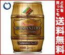 【送料無料】【2ケースセット】ダイドー ブレンド キリマンジャロブレンド 185g缶×24本入×(2ケース) ※北海道・沖縄・離島は別途送料が必要。