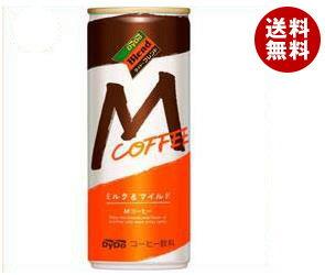 ダイドー ブレンド コーヒー