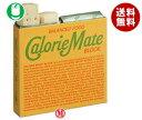 【送料無料】大塚製薬 カロリーメイト ブロック フルーツ味1箱(4本入)×30箱入 ※北海道・沖縄・離島は別途送料が必要。