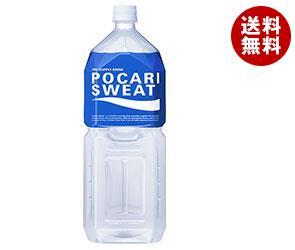 【送料無料】大塚製薬 ポカリスエット 2Lペットボトル×6本入 ※北海道・沖縄・離島は別途送料が必要。