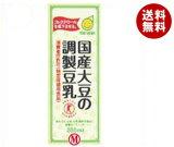 【】マルサンアイ 国産大豆の調製豆乳【特定保健用食品 特保】 200ml紙パック×24本入