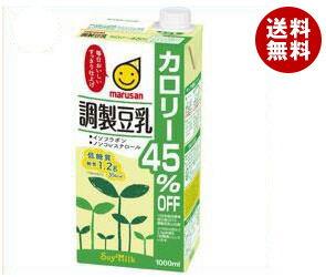 【送料無料】【2ケースセット】マルサンアイ 調製豆乳 カロリー45%オフ 1000ml紙パック×12(6×2)本入×(2ケース) ※北海道・沖縄・離島は別途送料が必要。