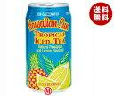 送料無料 ハワイアンサン トロピカル・アイスティ 340ml缶×24本入 ※北海道・沖縄・離島は別途送料が必要。
