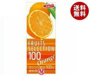 エルビー フルーツ セレクション オレンジ