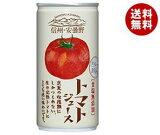 【・2ケースセット】ゴールドパック(株) 信州・安曇野 トマトジュース(食塩無添加) 190g缶×30本入×(2ケース)