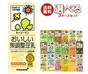 【送料無料】キッコーマン 豆乳飲料 選べる3ケースセ